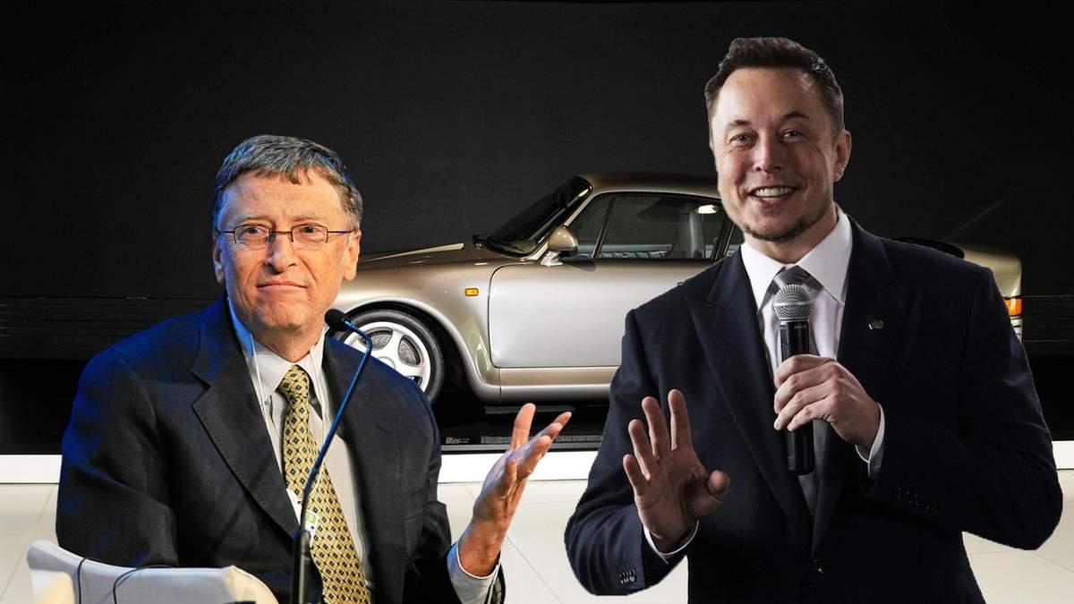 Ілон Маск та Білл Гейтс
