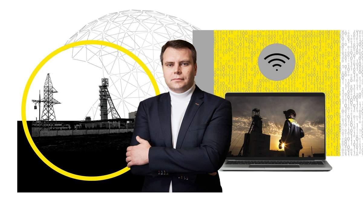 Керівник IT і програми MODUS з цифрової трансформації ДТЕК Дмитро Осика