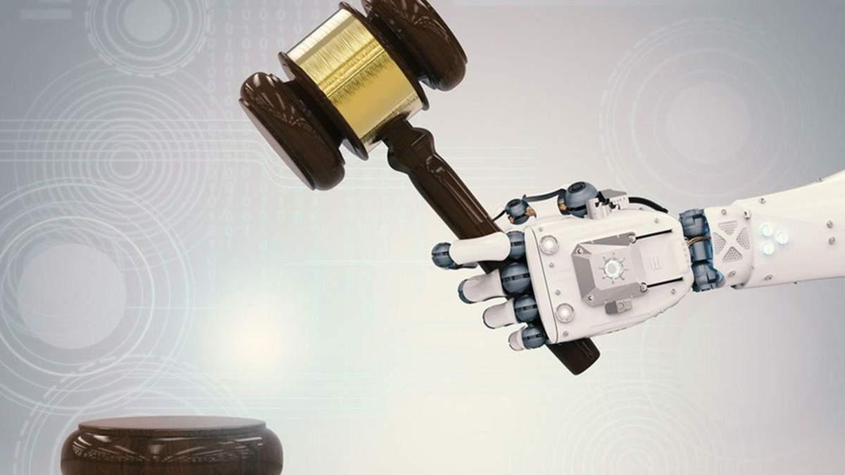 Роботи-судді стануть звичним явищем протягом 50 років: що відомо
