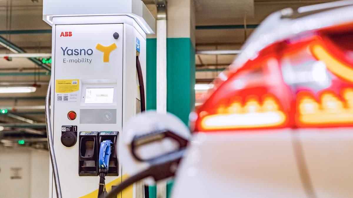 YASNO E-mobility розповість, як швидко та безпечно заряджати електромобілі