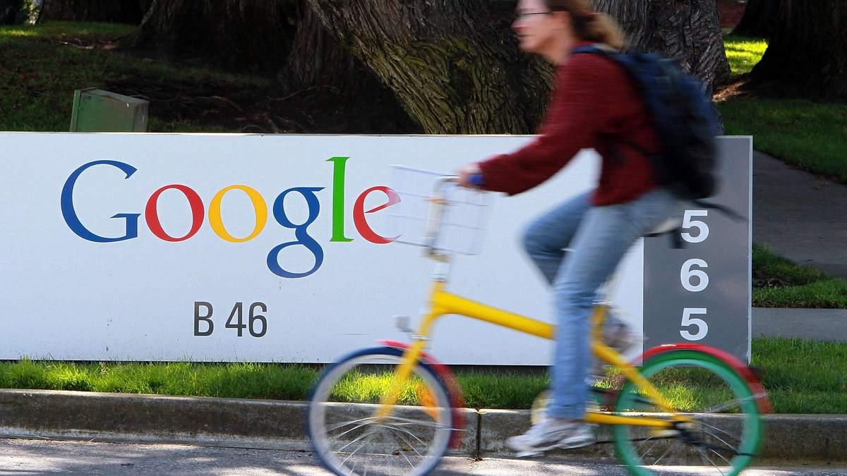 Диджитализация туризма: Украина договорилась о сотрудничестве с Google