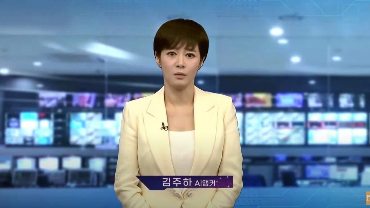 ШІ став ведучою новин у Кореї: важко відрізнити від людини – відео