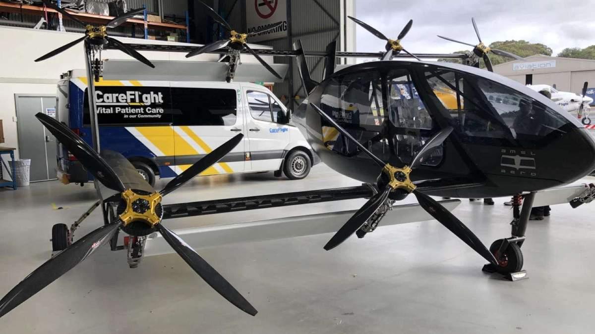 Літаючу карету швидкої допомоги представили в Австралії: фото, відео