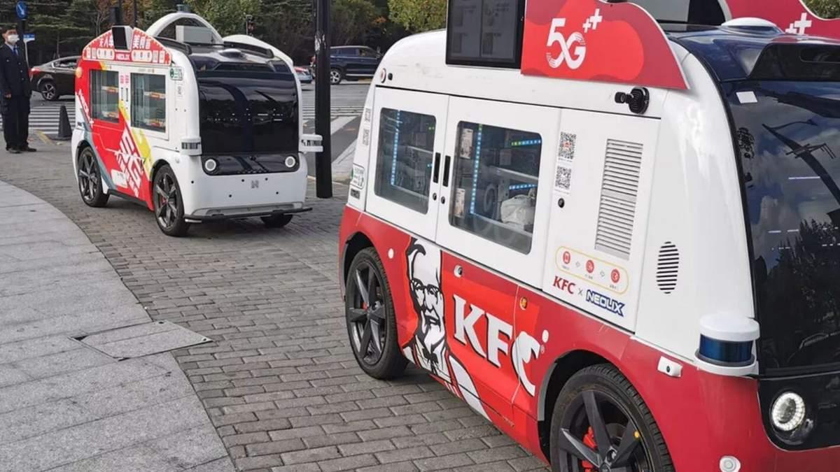 KFC запустила у Китаї безпілотні фургони, які продають їжу: фото
