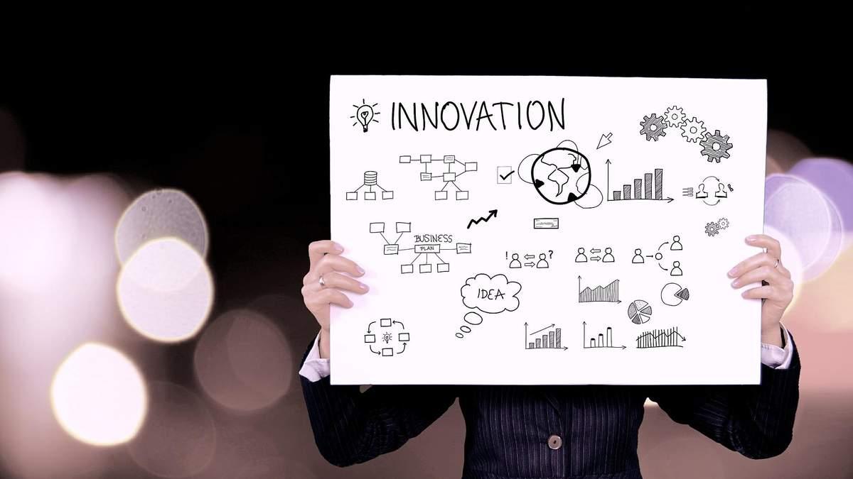 Конкурс інновацій