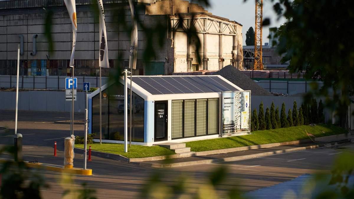 Украинцы создали автономный дом Haus.me: фото, видео, что известно