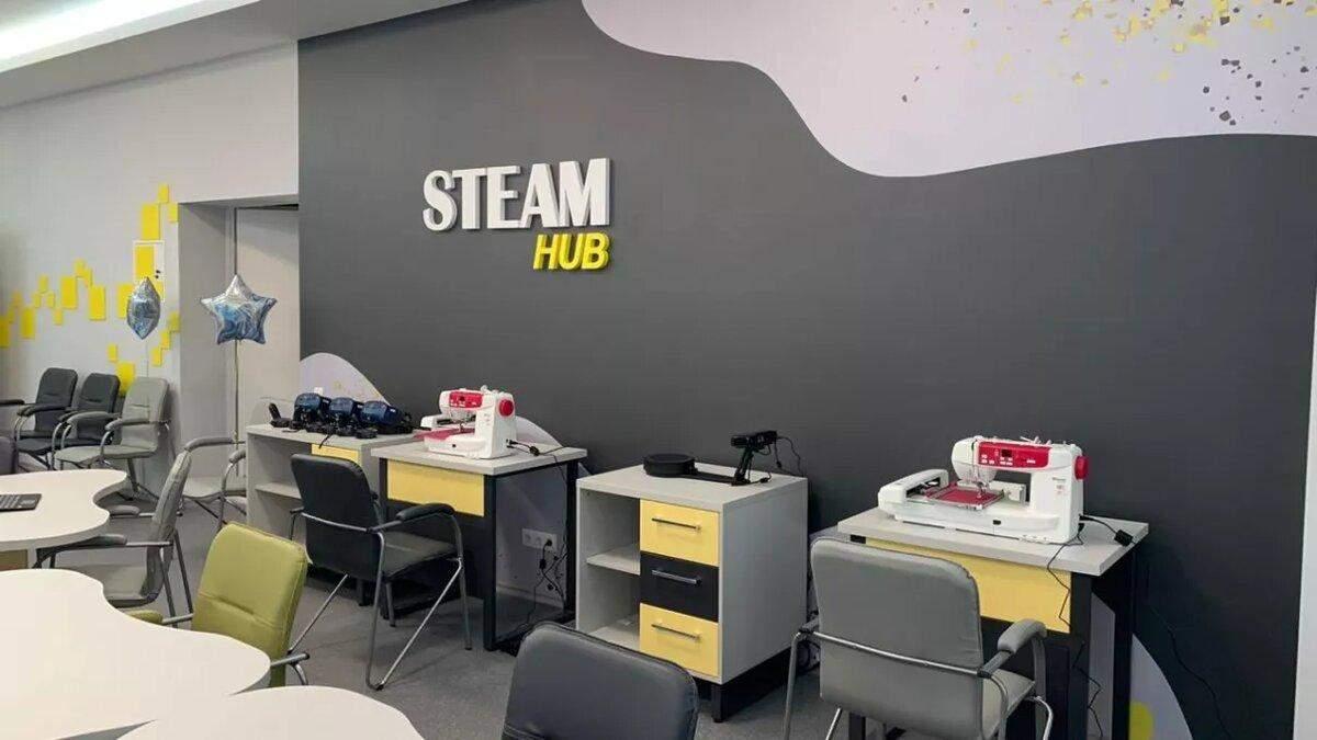 STEAM-лабораторію облаштували у київській школі: чим вона особлива