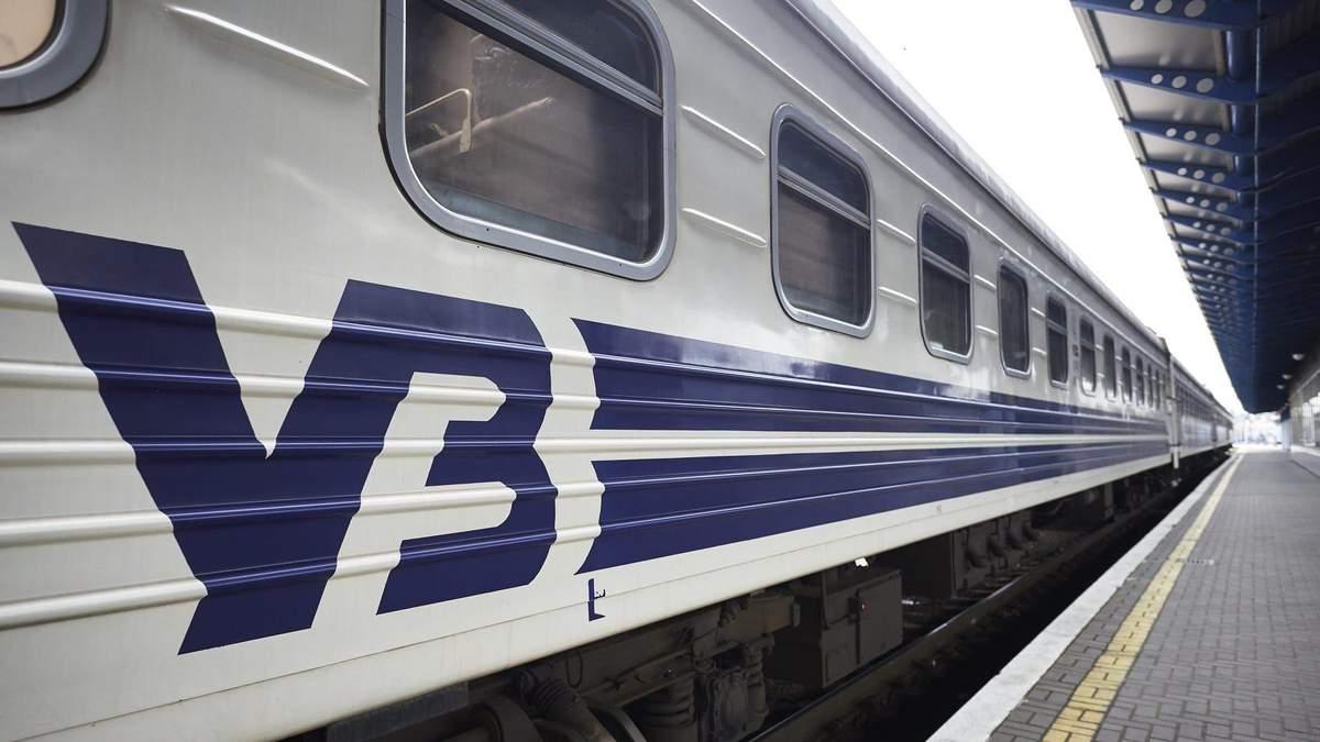 Запоріжжя отримає модернізований приміський поїзд: подробиці