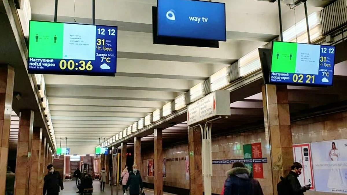 У київському метро з'явився перший годинник зворотного відліку