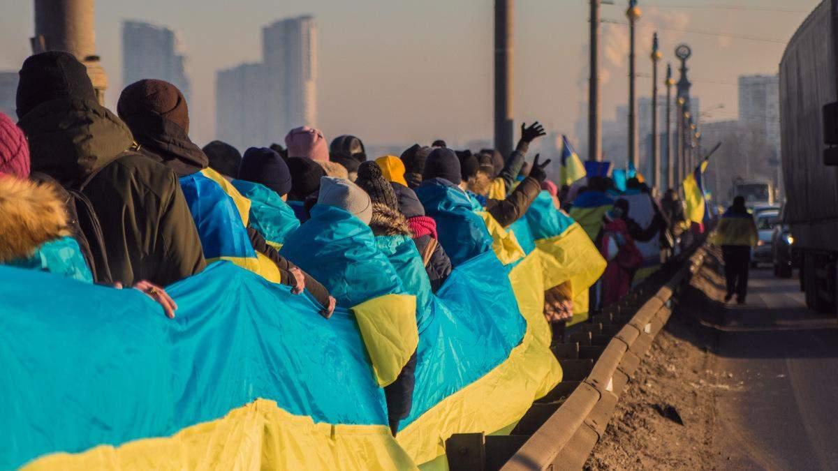 """В Україні розпочався віртуальний """"Ланцюг Соборності"""""""