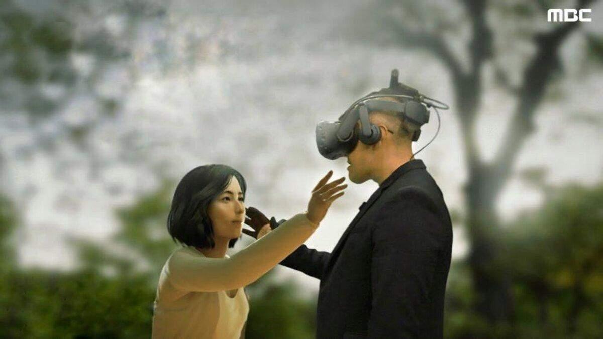 Завдяки VR у Південній Кореї чоловік зустрівся з померлою дружиною