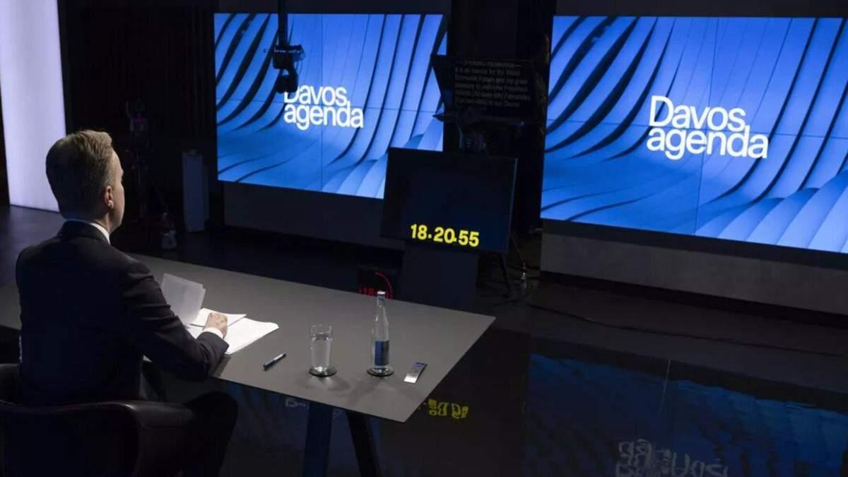 Davos Agenda 2021: 5 інсайтів від ДТЕК