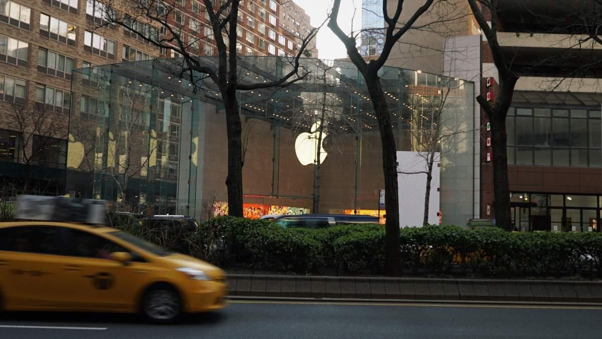 Fortune назвал самые авторитетные компании мира