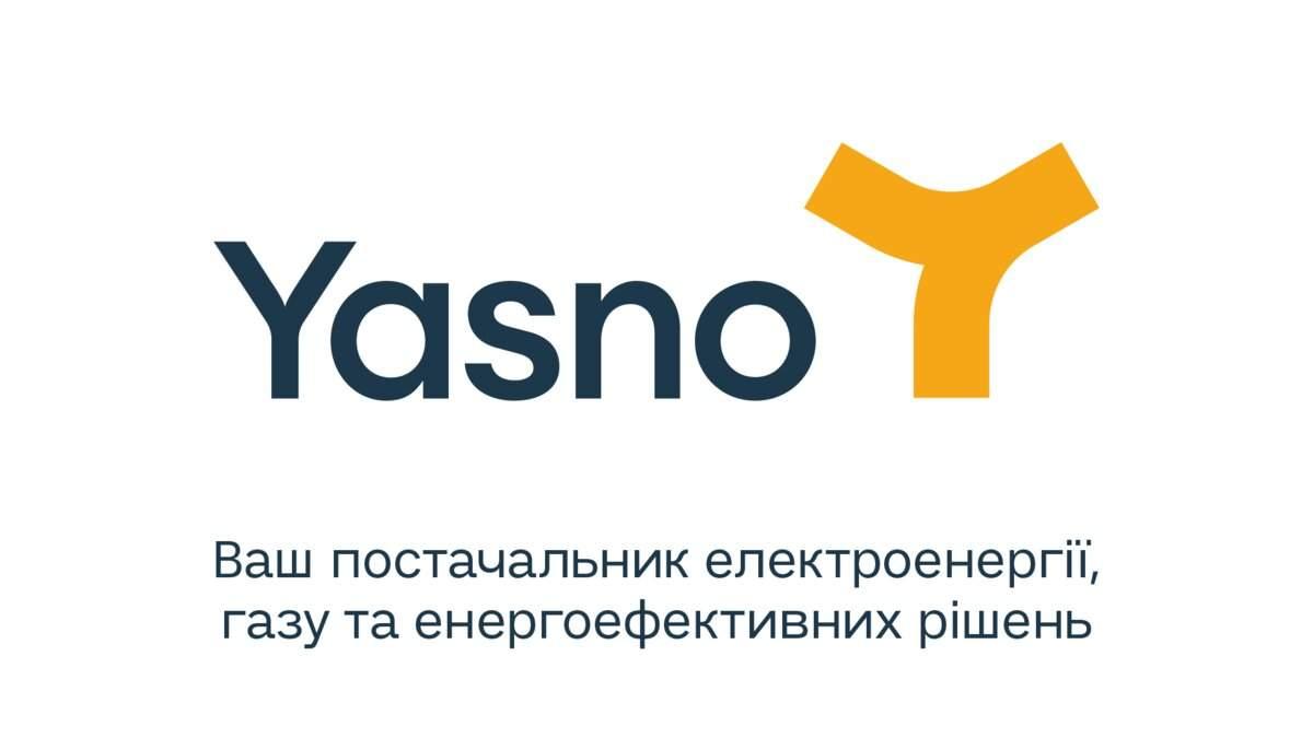Енергоефективні набори від YASNO допоможуть заощаджувати: деталі