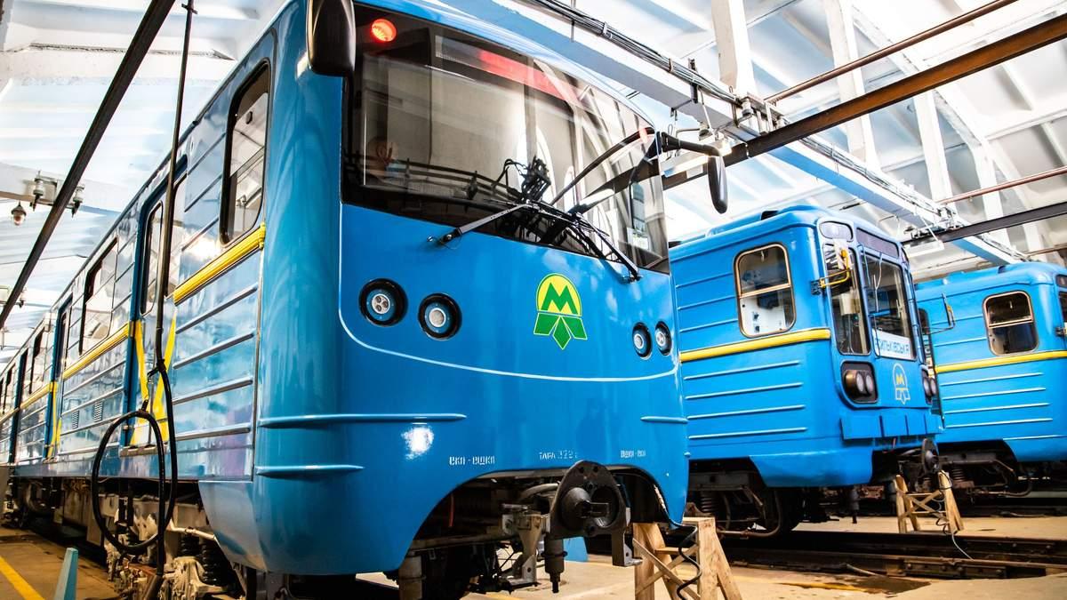 Київський метрополітен запускає модернізований потяг: фото