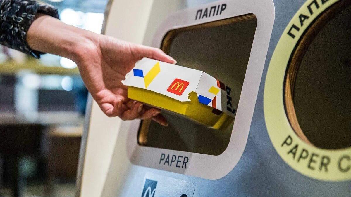 У всіх ресторанах McDonald's в Україні сортуватимуть відходи: коли
