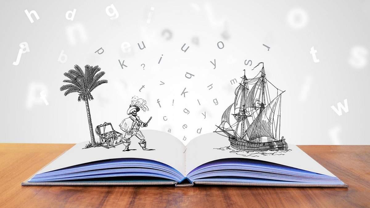 Фокусники, іншопланетяни, месники: 5 захопливих книг