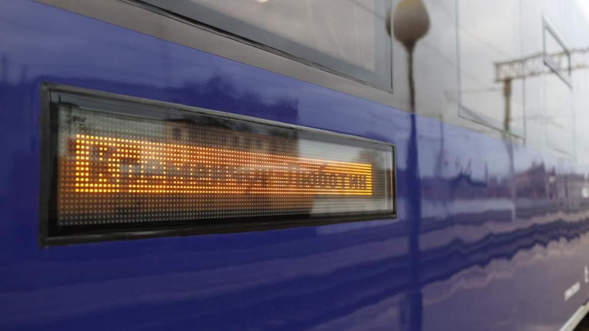 Украинский завод испытал новый дизельный поезд: появились фото