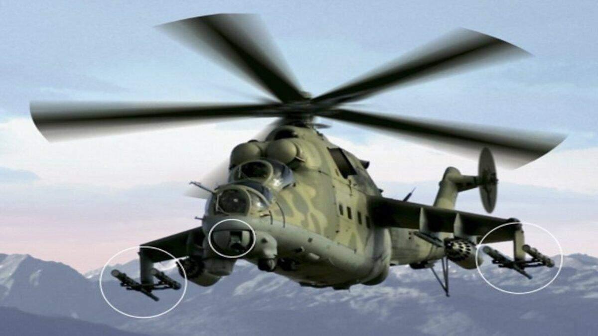 В Украине разработали новейшую систему управления оружием вертолета