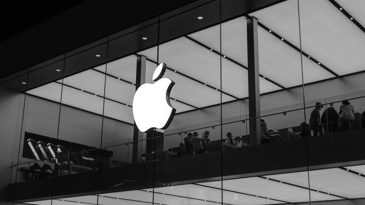 Apple запатентувала нову технологію – надувний бампер
