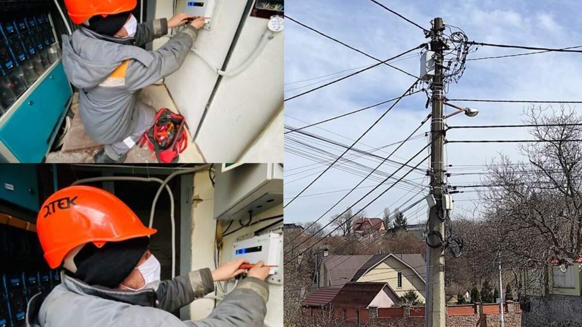 ДТЕК Мережі запустив онлайн-моніторинг мереж низької напруги