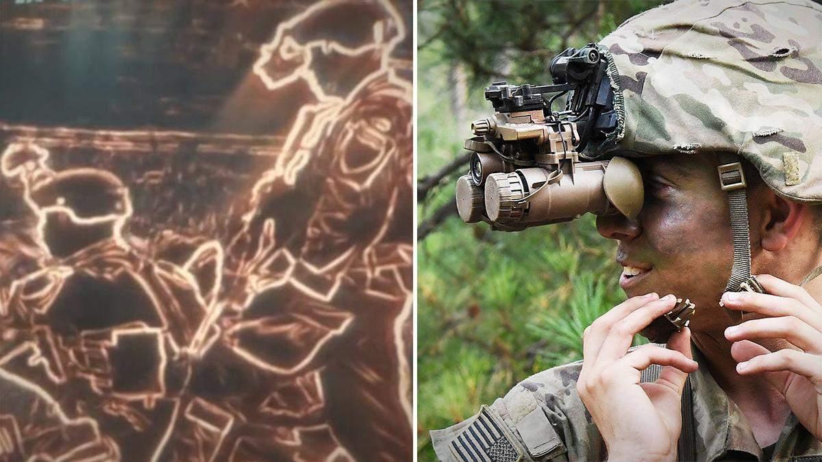 Армія США показала надсучасний прилад нічного бачення: відео