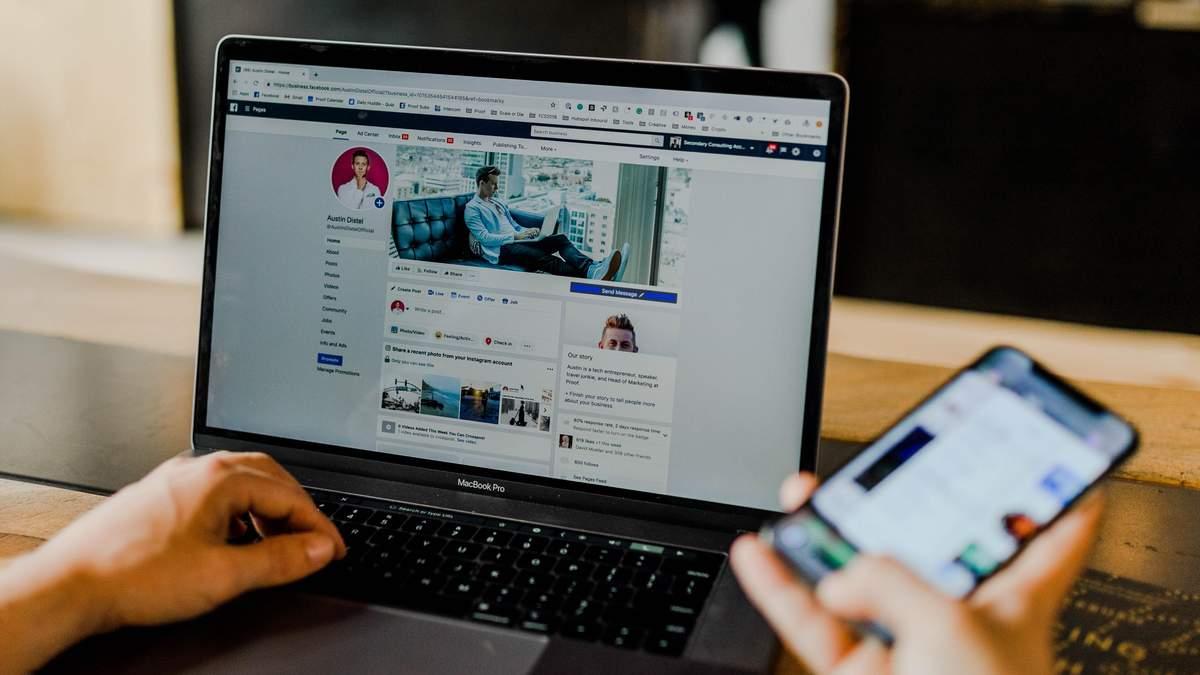 Facebook дозволить більшості співробітників працювати віддалено