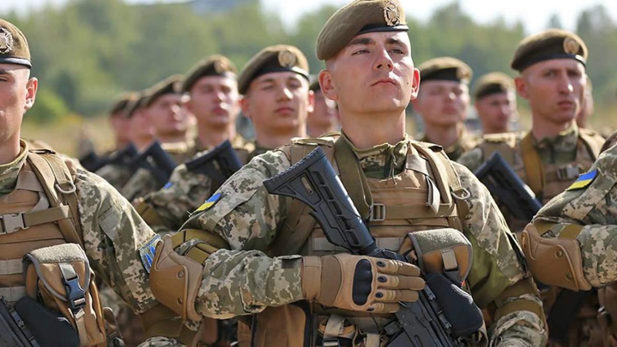 В Украине запустили сайт системы национального сопротивления