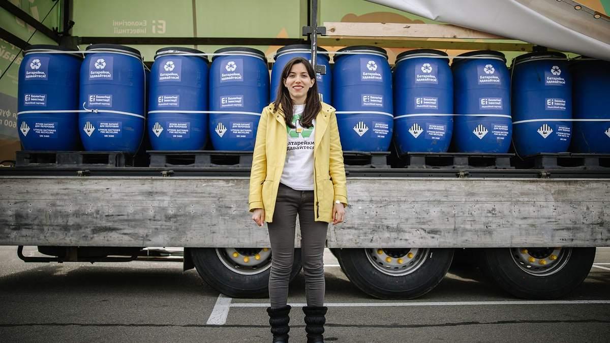 Батарейки, здавайтеся: як позбавлятися небезпечних відходів в Україні