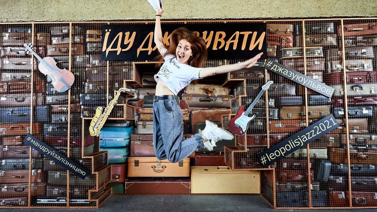 В Украине запустили первый Джазовый экспресс из Киева во Львов