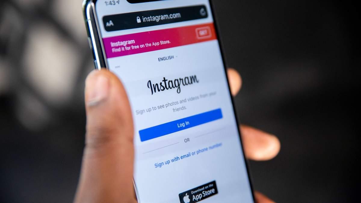 Cоціальна мережа Instagram