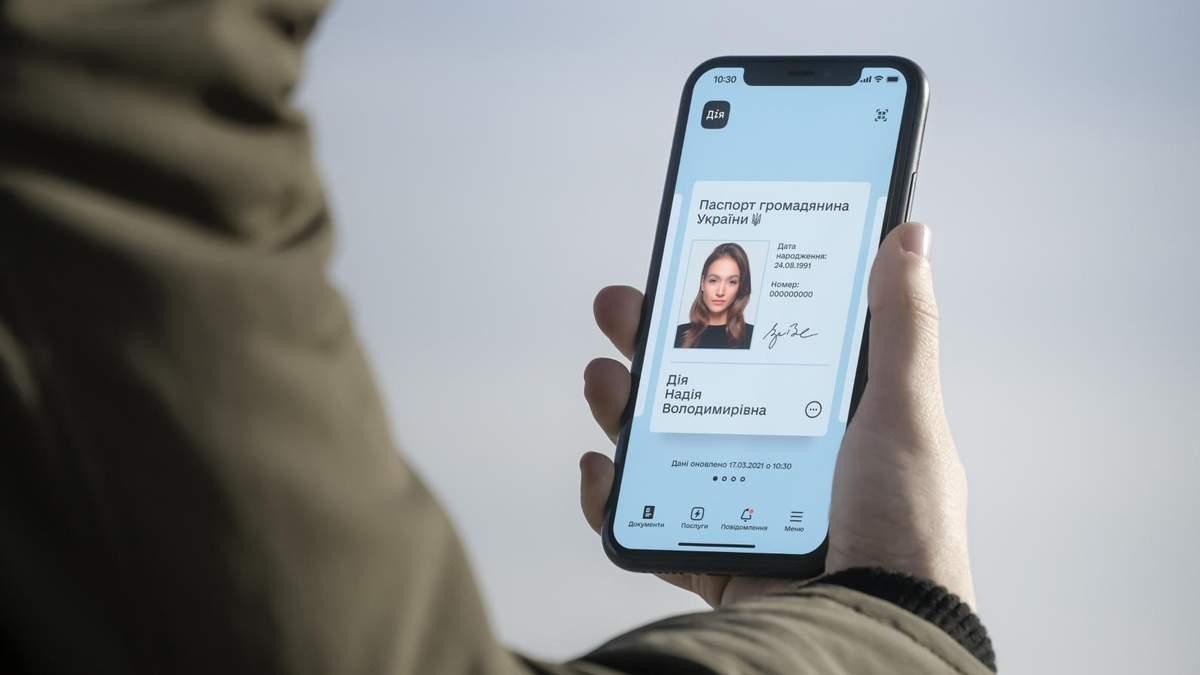 """В приложении """"Дия"""" появятся небиометрические паспорта: какие именно - Инновации"""