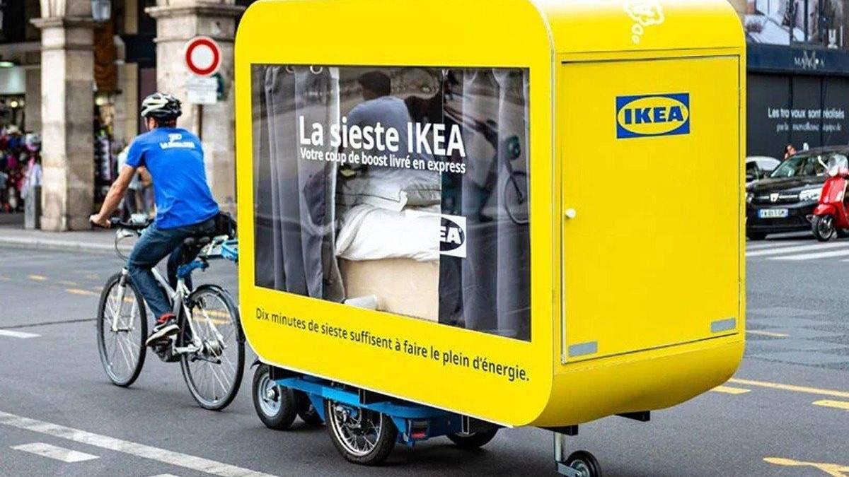 У Парижі IKEA запустила вагончики для післяобіднього сну - Інновації