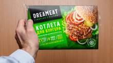 Українська компанія виготовлятиме штучне м'ясо: особливості, ціна