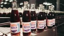 Як Радянський Союз обміняв військові кораблі на пепсі