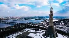 Представили сайт для популяризації України у світі: чим особливий