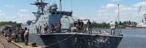 Для ВМС України відремонтували два кораблі: деталі