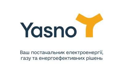 Энергоэффективные наборы от YASNO помогут украинцам экономить миллионы гривен: детали