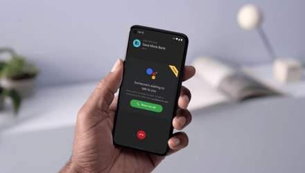Смартфоны от Google смогут ожидать ответа на звонок вместо вас: как это будет работать