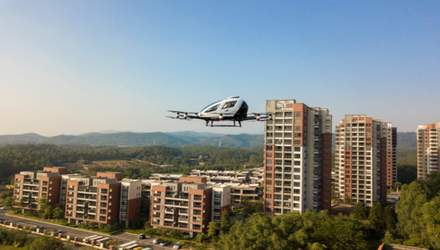 В Китае компания EHang запустила экскурсионные полеты на аэротакси: подробности, видео