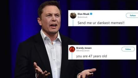 Захищатиме Ілона Маска: у Tesla шукають фахівця з підтримки клієнтів у соцмережах