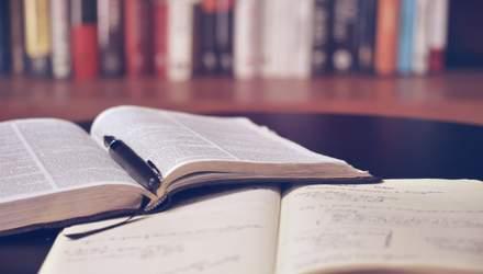 5 книг об украинцах, которые творили и творят историю