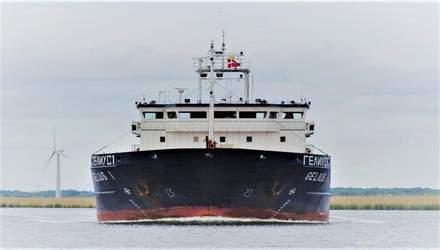 На Херсонській корабельні модернізували суховантажне судно Gelius 1