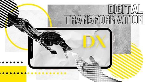 Цифровая трансформация энергетики: опыт ДТЭК