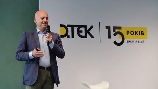 ДТЭК первым в Украине стал членом Ассоциации Hydrogen Europe