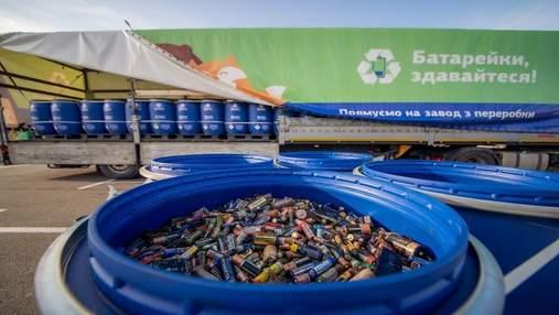 Порятунок планети – стосується кожного: Україна відправила п'яту фуру з батарейками на переробку