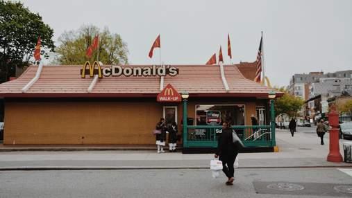 McDonald's прагне досягти гендерної рівності на керівних посадах: що відомо
