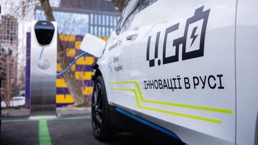 Інновації в русі: у Києві запускають сервіс оренди автомобілів U.Go
