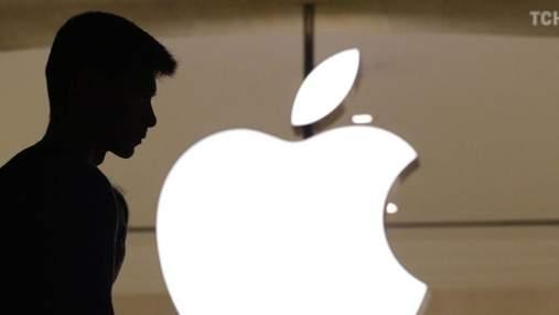 Apple відкрила ще одну вакансію у Києві: шукають юриста