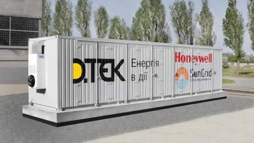 ДТЕК запустив першу в Україні промислову систему накопичення енергії